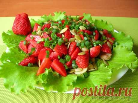 Такого салата вы не пробовали! Необычно и очень вкусно! Такого салата вы не пробовали! Салат очень необычный, но очень вкусный. На первый взгляд кажется, что ингредиенты салата просто не сочетаемые, но очень рекомендую вам попробовать прежде, чем делать вы...