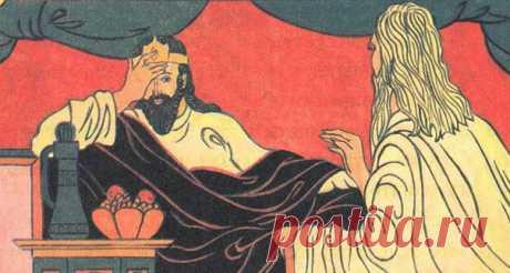 Однажды один учитель был позван царём для мудрой беседы. Учитель посмотрел пристально на владыку и начал говорить о красоте короны его, о блеске самоцветных камней, о высоком символе, заключённом в золотом обруче, сравнивая с магнитом притяжения. К удивлению учеников, сопровождающих его, и к удовольствию владыки, беседа ограничилась рассказом о значении короны. Показать полностью…