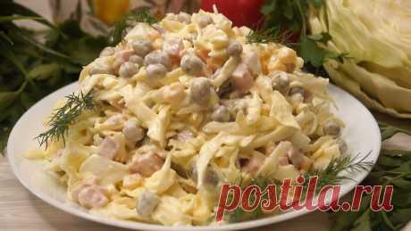 ¡La ensalada muy sabrosa a la Cena!