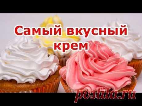 La crema cocida albuminada. La receta de la crema para adornamiento de la torta