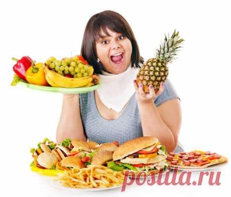 Советы для тех, кто не верит в диеты и правильно делает   КРАСОТА И ЗДОРОВЬЕ