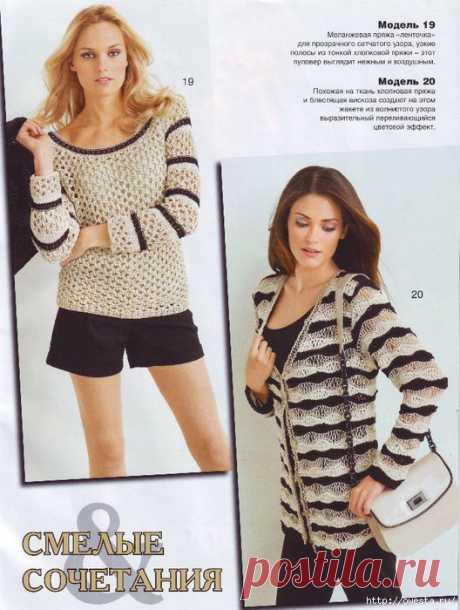 Смелые сочетания: жакет и пуловер .