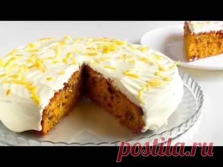 Морковно- Лимонный пирог/ ОЧЕНЬ вкусный и ПРОСТОЙ!