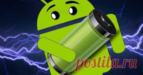 Увеличиваем время работы мобильных аккумуляторов
