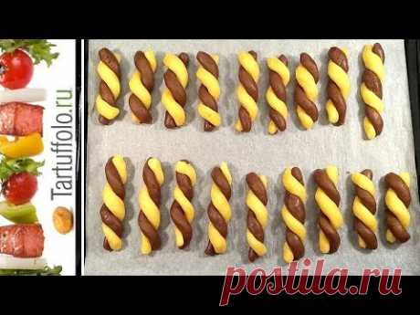 Очень вкусное песочное двухцветное шоколадно-ванильное печенье. Также можно сделать лимонную, миндальную или имбирную части. Простой и быстрый рецепт. Попроб...