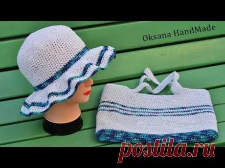 Шляпа крючком из пряжи Raffia. Crochet beach hat