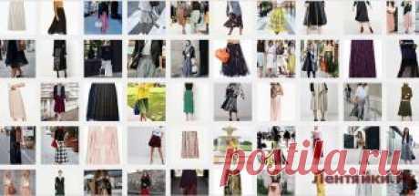 Плисированная юбка 7 . ПОХОЖЕЕ ВИДЕО:Плисированная юбка 1Плисированная юбка 4Плисированная юбка 5Плисированная юбка 6Сохраняйте на своих страницах