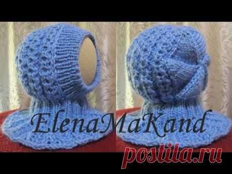 Шапка-Шлем спицами Часть 1. Knitted Hoodie-Hat Part 1 - YouTube
