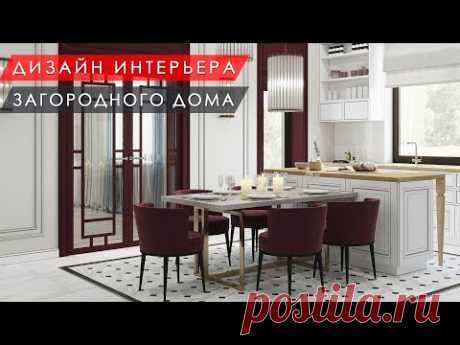 Дизайн интерьера загородного дома в легком классическом стиле