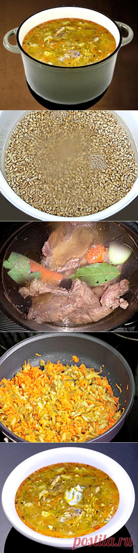 Суп рассольник с перловкой и солеными огурцами рецепт с фото
