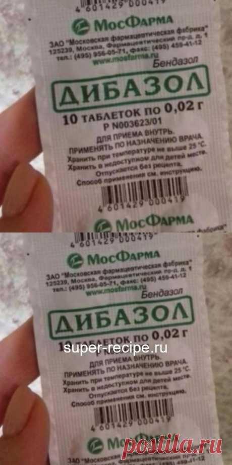 Дешевые таблетки могут заменить десятки дорогих — раскрываю секреты.