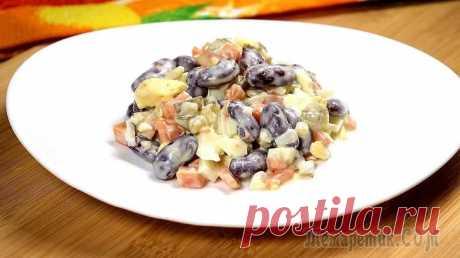 Салат с красной фасолью Простой в приготовлении, сытный салатик на каждый день.Ингредиенты:Фасоль красная консервированная – 120 гр.Морковь отварная – 1 шт.Огурец маринованный – 2 шт.Яйца отварные – 2 шт.Соль по вкусуМ...