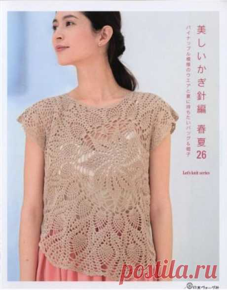 Let's Knit Series NV80569 2018
