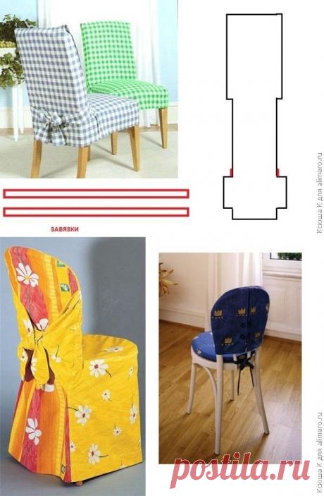 Чехлы для стульев + выкройки