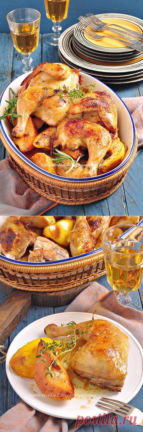 La gallinita perfumada con las manzanas y el membrillo