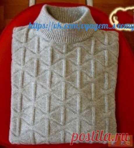 Мужской свитер спицами...