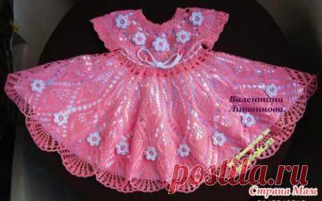 ВЯЗАНИЕ РУКОДЕЛИЕ10 июн в 11:55 Платье для девочки — работа Валентины Литвиновой. - Страна Мам