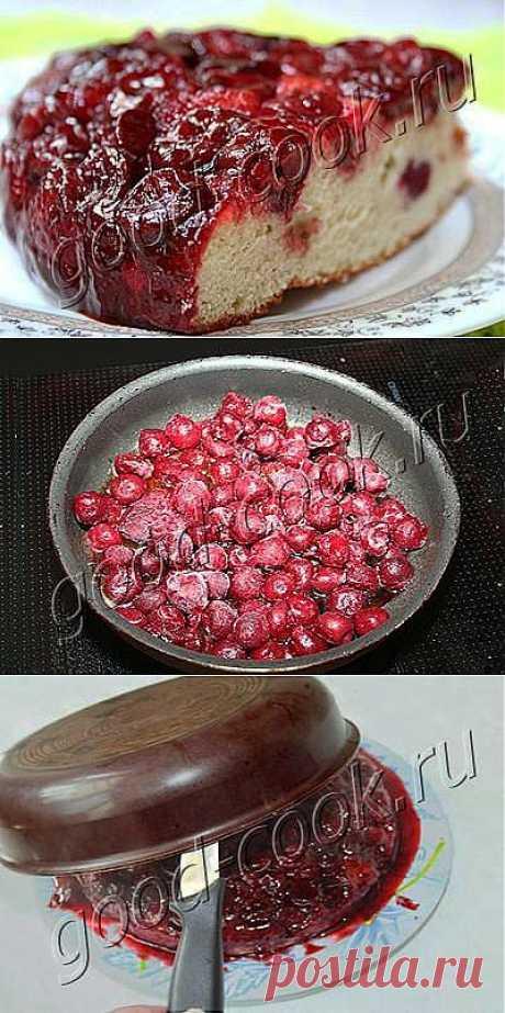 Хорошая кухня - перевернутый пирог с вишней. Кулинарная книга рецептов. Салаты, выпечка.