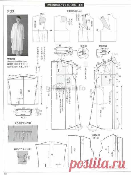 Японские выкройки длинной блузки / Простые выкройки / ВТОРАЯ УЛИЦА