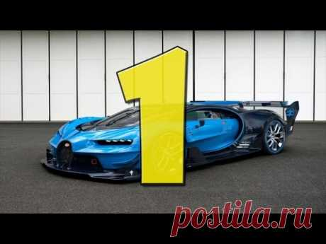 TOP 5 #4 Fastest Cars In The World 2017
