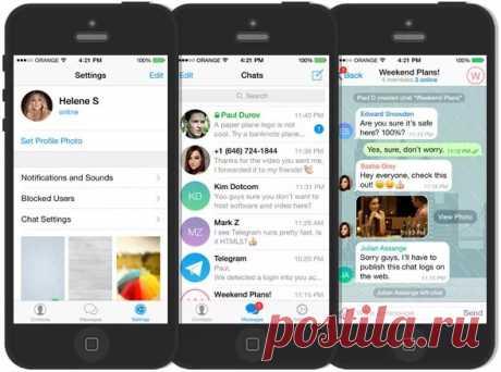 Телеграм занимает много места на Айфоне что делать как убрать хлам с телефона?