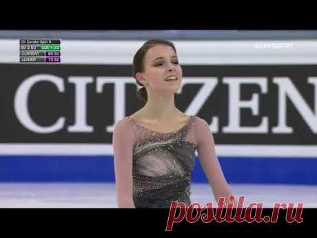 Анна Щербакова, победная произвольная программа на ЧМ по фигурному катанию-2021