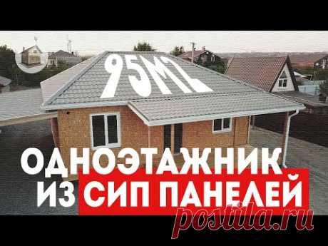 #180 Одноэтажный дом из сип панелей 94м2