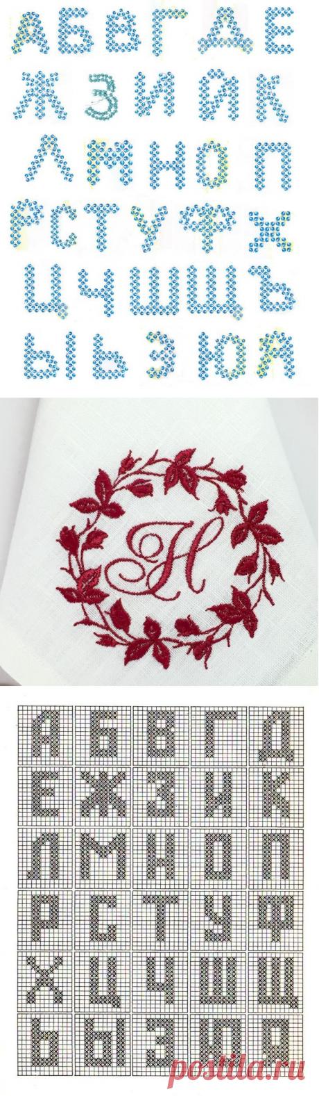Как вышивать надписи на ткани красивыми буквами