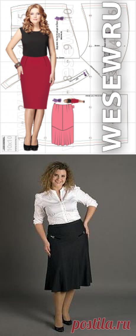 Поиск на Постиле: юбки для полных