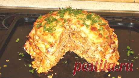 Шикарный мясной пирог-торт из тортильи