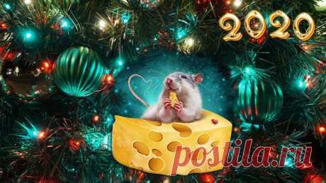 Красивые новогодние открытки 2020