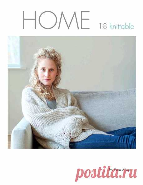 Home: 18 knittable projects to keep you comfy.