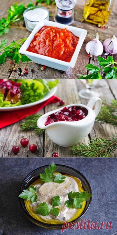 Ум отъешь: бесконечно вкусные соусы к шашлыкам / Домоседы