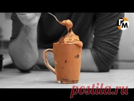 Мороженое без сахара за 1 минуту (без сливок) Десерт за 5 минут из банана, Голодный Мужчина ГМ, #184