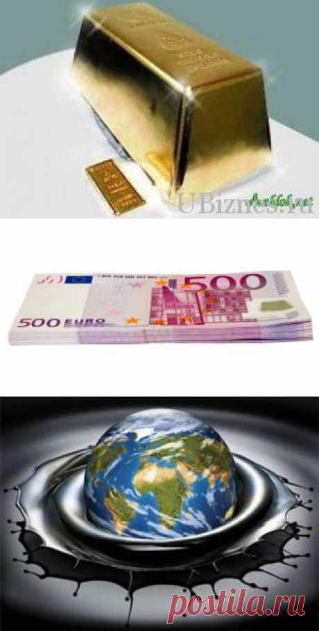 Факты о деньгах. Интересные финансовые истории. Часть первая.   uBiznes.ru