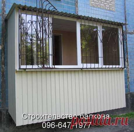 У кого балкона нет вообще, не страшно. Профессионалы с компании Комфорт выполнят в кратчайшие сроки пристройку балкона https://balkon.dp.ua/пристройка-балкона/