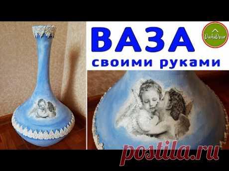 Декор для дома в виде большой вазы сделанной своими руками