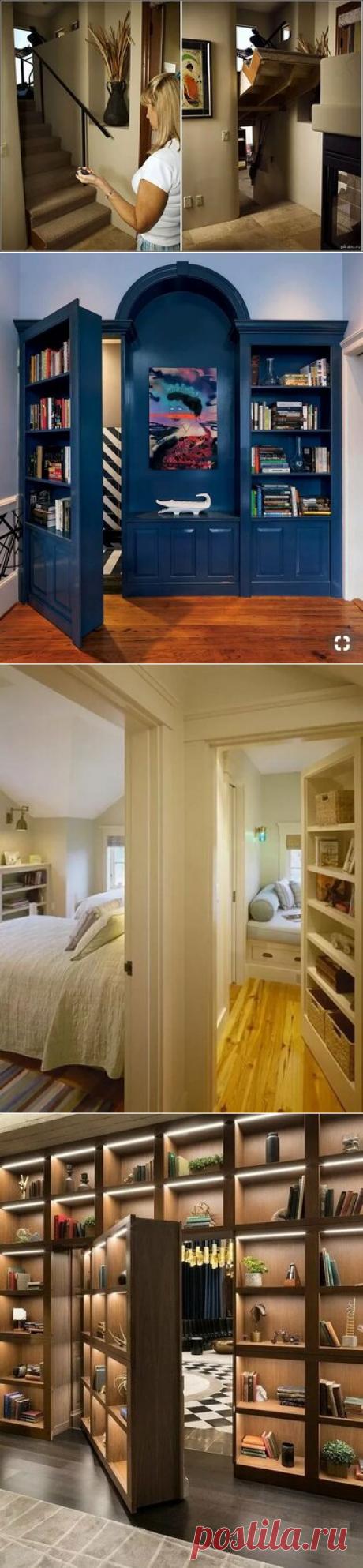 35 карточек в коллекции «Потайные комнаты в доме» пользователя Татьяна Е. в Яндекс.Коллекциях