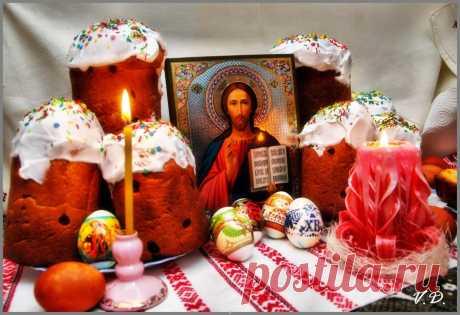 Как праздновать Светлое Христово Воскресение: традиции и обычаи Пасхи