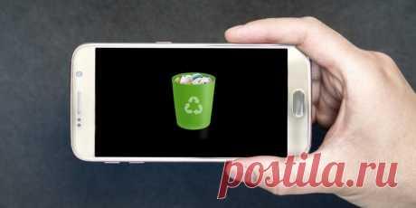 5 полезных советов, как очистить память смартфона на Android Что и как удалить, чтобы потом ни о чём не пожалеть.