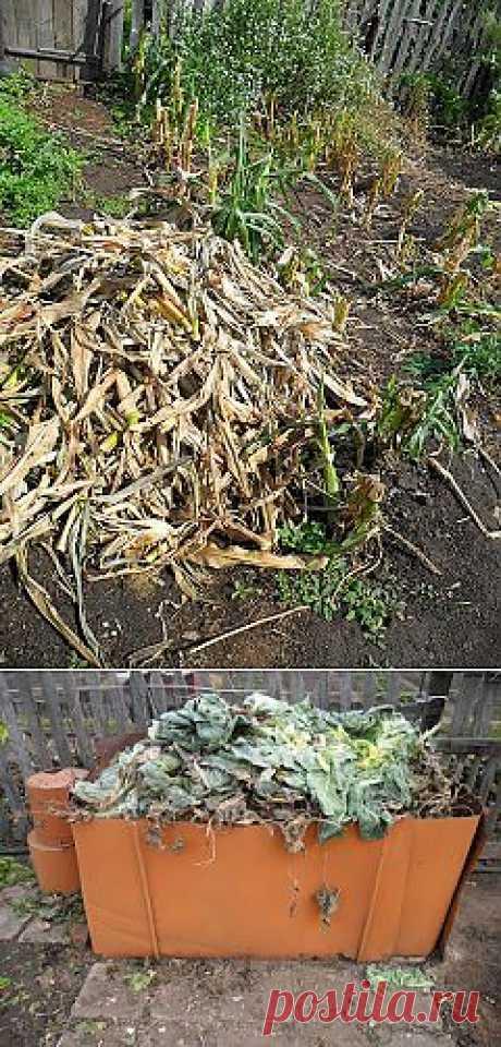 Вкусный Огород: Приготовление компоста
