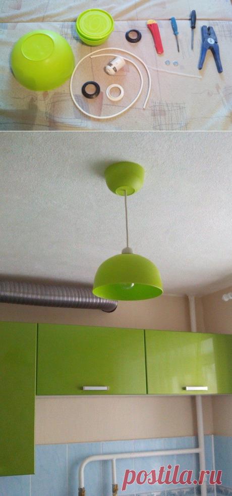Светильник на кухню их двух пластиковых мисок/ Как сэкономить
