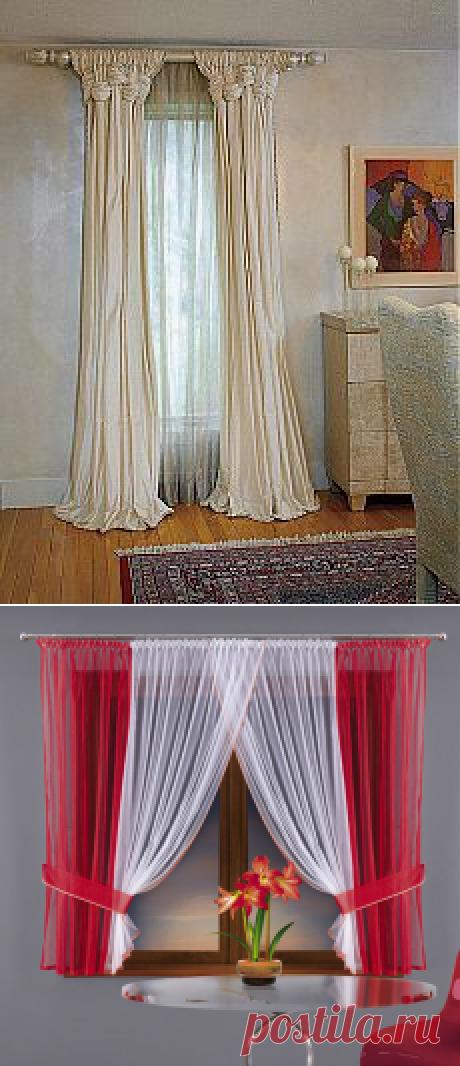 Поиск на Постиле: красивые шторы
