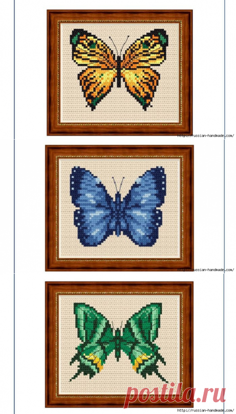 Любителям бабочек.