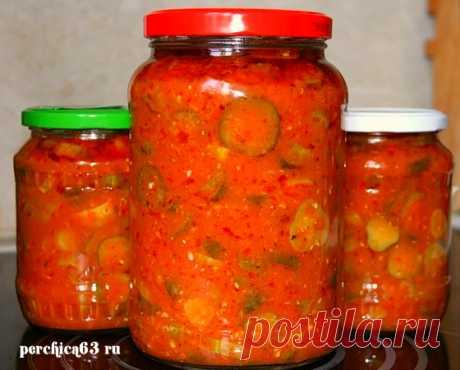 Огурчики *Хрустики* в томатной аджике - Perchinka63