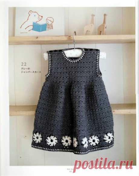 Черное платье для маленькой леди (крючком) Вяжем: Воплощения Размещая воплощение, указывайте используемые материалы! Добавить воплощение в ГАЛЕРЕЮ
