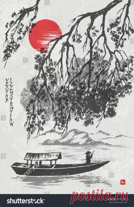 Стоковая векторная графика «Boat On Lake Pine Branches» (без лицензионных платежей), 353400362