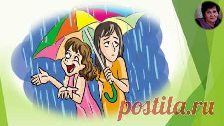 Как правильно относиться к пессимизму подростков