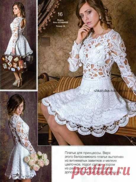 """Платье """"Мороз на стекле"""" Платье Мороз на стекле крючком. Белое платье с элементами ирландского кружева крючком"""