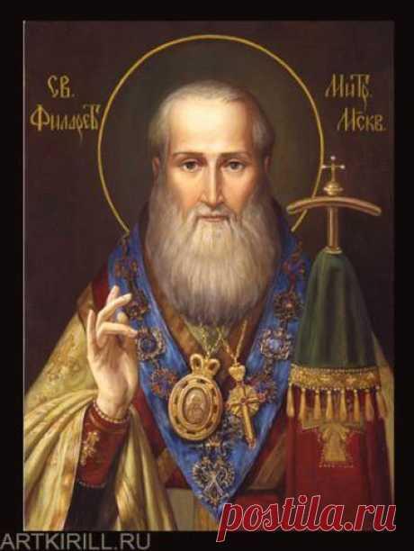 Икона святителя Филарета, митрополита Московского